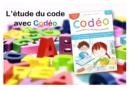 L'étude du code avec Codéo